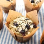 "The ""healthier"" Blueberry Chia Oat Muffin is a bit more healthy than the classic version of this breakfast favorite, but still packed with flavor."